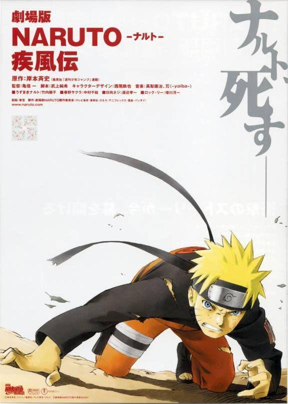 Naruto Shippuden Film - la Mort de Naruto